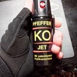 Газовый баллончик немецкого производства PFEFFER KO JET Объём 50 мл (струйный баллон)      Есть в наличии.