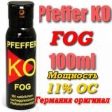 Газовый баллончик КО FOG объёмом 100 мл. Есть в наличии.